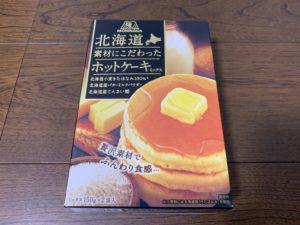 北海道素材にこだわったホットケーキミックス