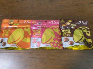 大玉チョコボール~ピーナッツ・くちどけキャラメル・つぶつぶ苺~