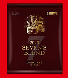 期間限定コーヒー「2020セブンズブレンド」