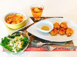 海老マカロニグラタン 手作りチキンナゲット~マスタードソース~ コールスローサラダ