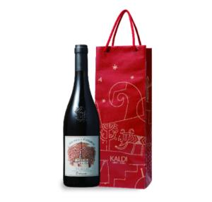 ワイン福袋 バローロ 税込3,300円