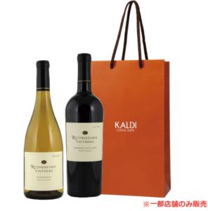 ワイン福袋 ナパワイン2本セット 税込5,500円