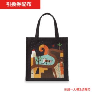 オリジナル商品福袋 税込1,800円