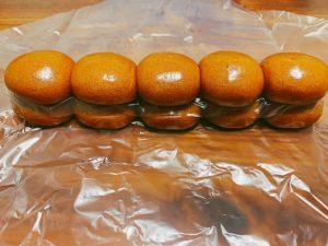 黒糖まんじゅう ¥110