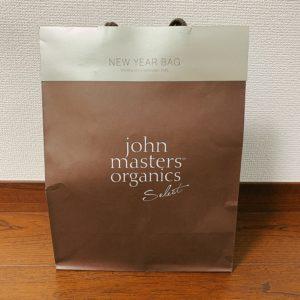 ジョンマスターオーガニック2020福袋