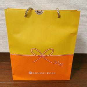 ハウスオブローゼ福袋