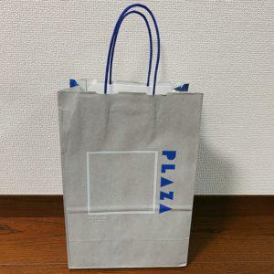 PLAZA2020折り畳み傘福袋