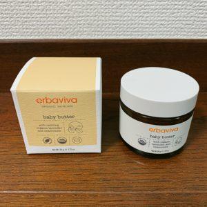 erbavivaベビー バター ¥2,900