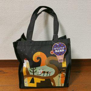 オリジナル商品福袋