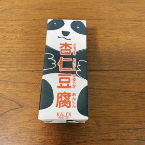 オリジナル福袋杏仁豆腐