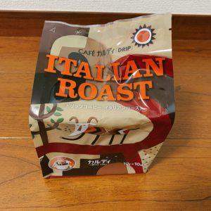 オリジナル福袋コーヒー