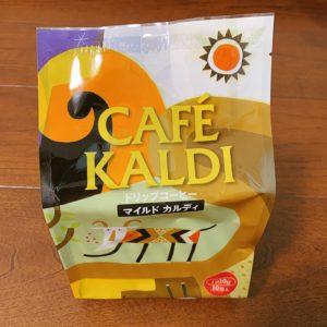食品福袋コーヒー