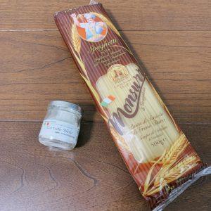 食品福袋パスタトリュフ塩