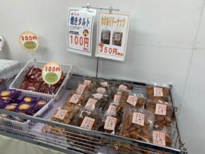 様々な和菓子・洋菓子があります