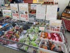 有名お菓子屋さんのアウトレット商品