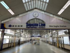 横浜南部市場の最寄駅は「南部市場駅」
