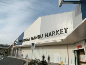 BRANCH横浜南部市場