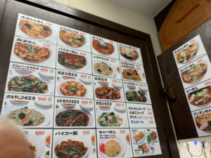 「和食 蒔田」「キッチンK」「一品香」「鈴」と4つのお店