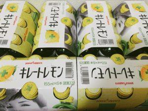 キレート レモン 飲む タイミング
