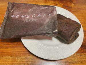 ケンズカフェのデニッシュ ココア