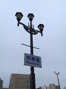 街灯はタンチョウを現したデザイン