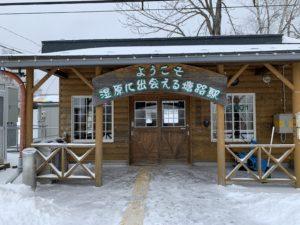 塘路駅は無人駅でホームの見学もできました