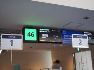 釧路空港行きの搭乗口は46ゲート