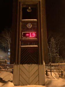 本来の気温はこの気温から−5度したくらい
