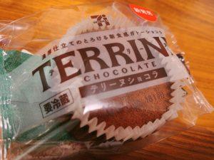 セブンのテリーヌショコラ実食!