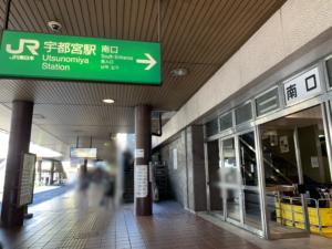 JR宇都宮駅南口からバスのりば①へ