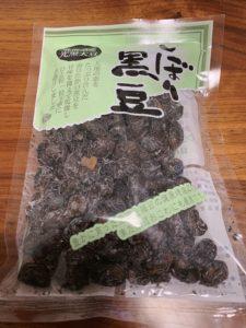 今回使う黒豆は北海道産の光黒大豆