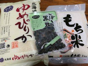 黒豆とゆめぴりかのお米ともち米で黒豆おこわを作ります。