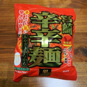 インスタントの宮崎辛辛麺を実食!