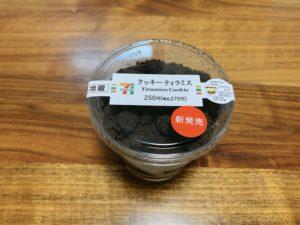 【セブン】クッキーティラミス