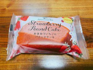 《Afternoon Tea監修》あまおういちごのパウンドケーキ