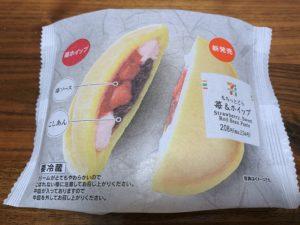 値段は税込224円(税抜208円)。