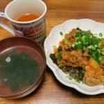 牛キムチ丼761kcal