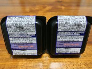 栄養成分・原材料一覧 左:コナン君、右:赤井さん