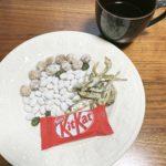 コーヒー2杯14kcal キットカットミニ64kcal 豆菓子134kcal 煮干し33kcal