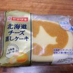 製造が同じヤマザキパンのためか、ヤマザキパンの北海道チーズ蒸しケーキと似ています