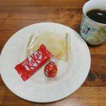コーヒー7kcal キットカットミニ2枚128kcal リンドール74kcal サラダ煎餅57kcal