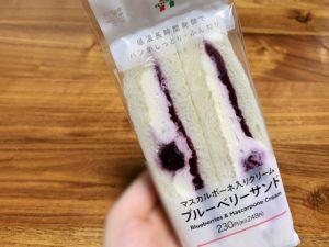 税込248円(税抜230円)