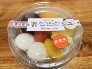 値段は税込313円(税抜290円)