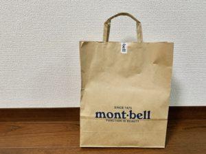 店頭のキッズマネキンが着ていたモンタベアTシャツが可愛すぎてこれ狙いで入店