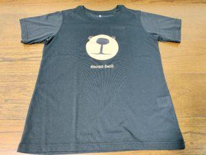 可愛いモンタベアTシャツをゲット!