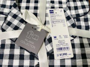 安いけれどパジャマの生地は適度な厚さで、型崩れやしわが付きにくい生地