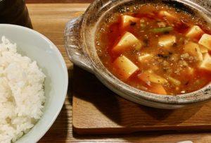 お昼は久々に外食。麻婆豆腐が美味しかった