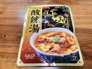 酸味と辛味が美味しい本格的なKALDIの酸辣湯(サンラータン)