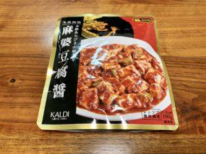 麻婆豆腐醤 税込230円