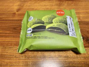 【セブン】宇治抹茶わらび餅(抹茶蜜入り)